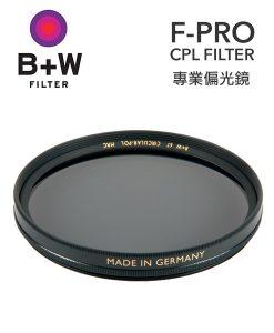 BW_F-Pro_CPL_thumb2a