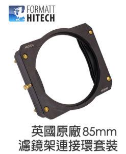 hitech442a
