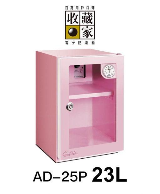 ad-25p