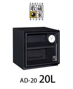 thumb-ad20-2