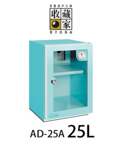 thumb-ad25A-3