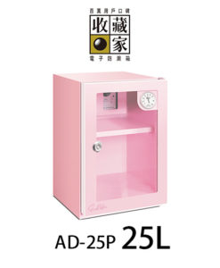 thumb-ad25p-3
