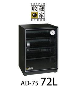 thumb-ad75-2