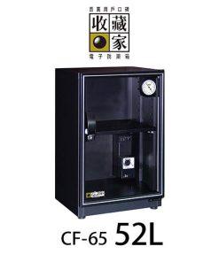 eureka-cf-65
