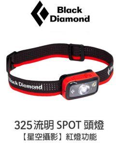 black-diamond-spot-325