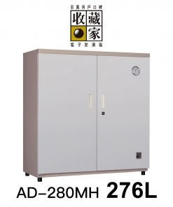 ad-280mh